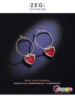 紅色系桃心愛心耳墜新年耳環女氣質韓國簡約個性百搭網紅耳飾耳釘
