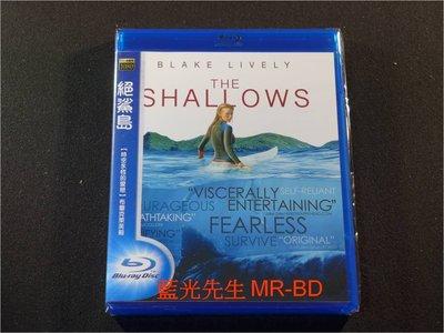 [藍光BD] - 絕鯊島 The Shallows ( 得利公司貨 )