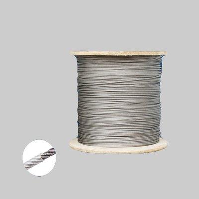 【現貨】附發票『寰岳五金』304不鏽鋼 2mm 包膠 白鐵鋼索 鋼纜 白鐵鋼纜 壓頭鋼索 吊車鋼索 (1米)