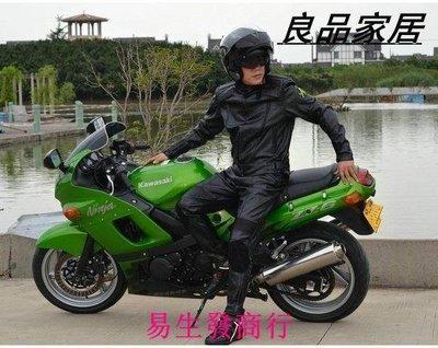 【易生發商行】賽車服男士摩托車服 騎行...
