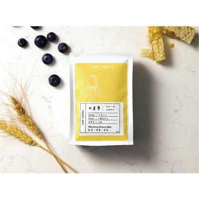 西施 西達摩 衣索比亞 日曬 淺烘焙精品咖啡豆1/2磅350元 ?️收據?️【Tamp Temper 待烘咖啡】