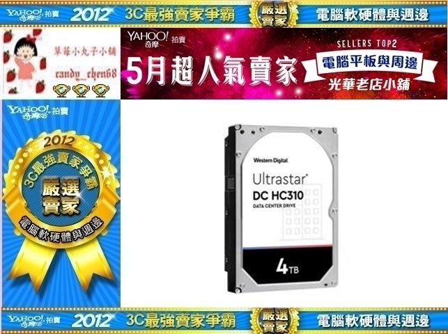 【35年連鎖老店】WD HUS726T4TALA6L4 DC HC310 4TB 3.5吋企業級硬碟有發票/5年保固