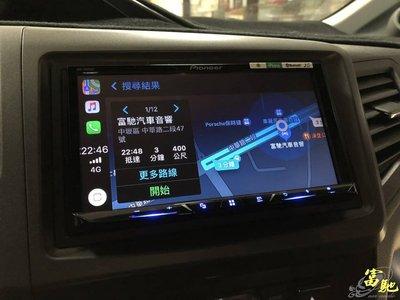 中壢富馳汽車音響 HONDA CIVIC 9代改裝先鋒 PIONEER AVH-Z5150BT 7吋DVD車用影音主機