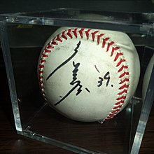 【☆ 職棒野球魂大賣場☆】詹子賢(中職粱朝偉) 簽名球B ,  簽於 比賽球 。 商品不含球框 ,拍攝使用