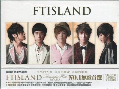 【嘟嘟音樂坊】FTIsland - NO.1無敵首選  CD+DVD 台灣獨占豪華典藏盤   (全新未拆封)