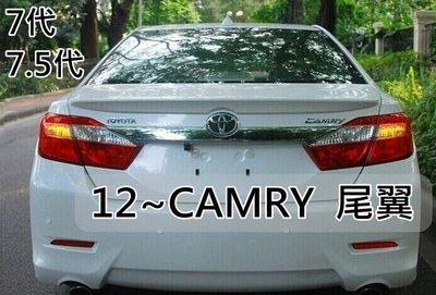 彰化【阿勇的店】7代 12~ CAMRY專用 鴨尾 尾翼 擾流板 ABS材質 另有ALTIS VIOS YARIS