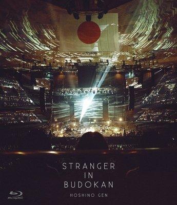 """特價預購 星野源 Live Tour """"STRANGER IN BUDOKAN"""" 日本武道館 月薪嬌妻 (日版藍光BD)"""