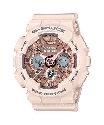 【金台鐘錶】CASIO卡西歐G-SHOCK S系列 粉玫瑰金(限量版)GMA-S120MF GMA-S120MF-4A