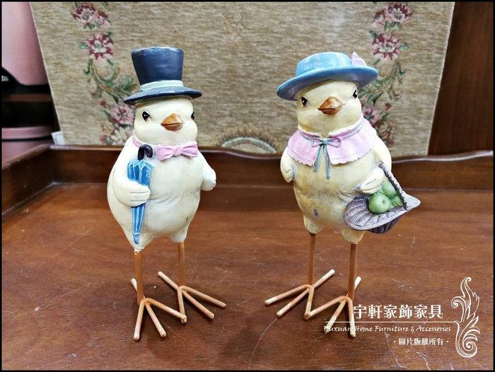 【現貨】紳士淑女小雞擺飾一對 公仔 波麗娃娃 可愛童話童趣鄉村風 送禮 店面民宿裝飾 ♖花蓮宇軒家飾家具♖
