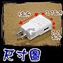 G2A56 DC 5V 2A USB 手機充電器 移動電源 變電器 供電器 轉DC5V2A 萬用USB 充電USB