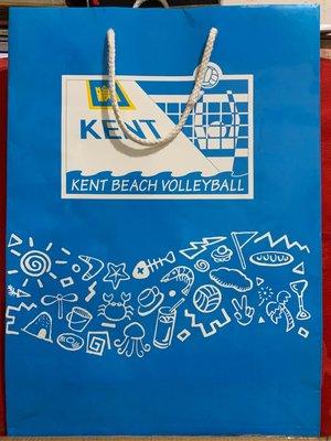 懷舊 香煙廣告紙袋 1995年 KENT 健牌 贊助 健牌沙灘排球賽  ( 金鐘地鐵站 客務中心交收 )