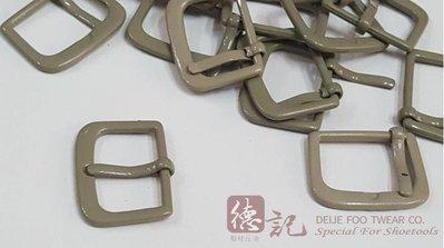 德記皮革工藝-【18.5x25mm 日型扣環 日形皮帶頭 】** 皮帶 皮包皮件五金 DIY五金材料