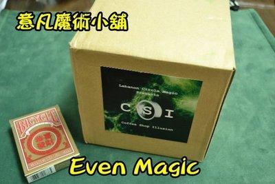 【意凡魔術小舖】劉謙CSI-戒指奇蹟 魔術道具 魔術商品才藝表演 安親教學