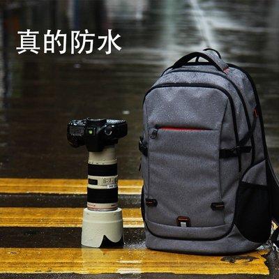 便攜besnfoto單反相機包雙肩休閑攝影包專業防盜數碼微單相機旅行背包