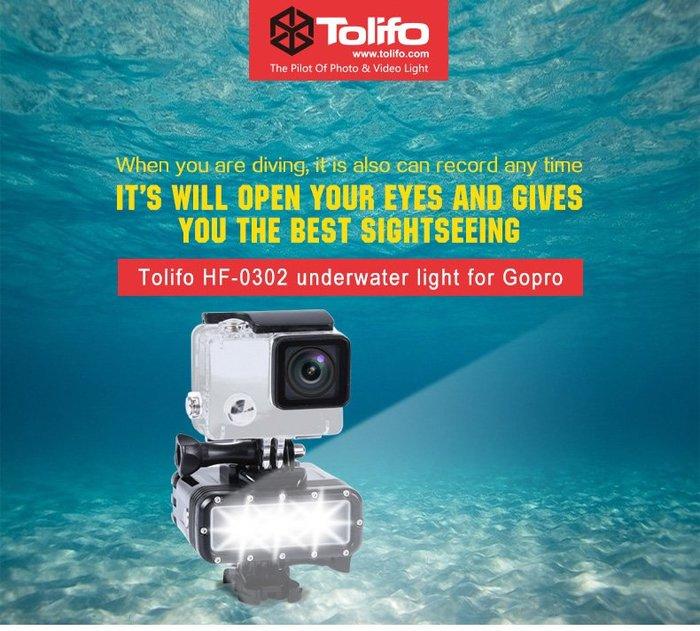 【日產旗艦】開年公司貨 Tolifo HF0302 LED補光燈 防水40米 潛水燈 浮潛 水下補光燈 適用 Gopro