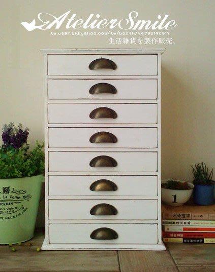 [ Atelier Smile ] 鄉村雜貨 復古作舊水洗白八抽抽屜櫃 桌面收納櫃 (現+預)