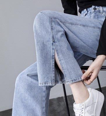 限時免運~大碼牛仔褲~夏季開叉闊腿牛仔褲女直筒寬鬆泫雅風高腰垂感拖地褲MB155