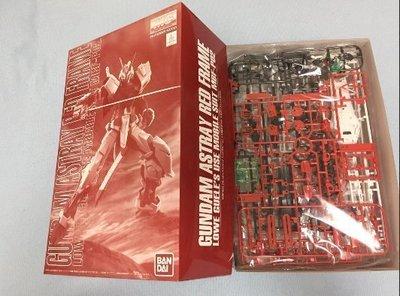 [現貨 盒優]PB 魂商店 紅異端 異端 外傳 MG 1/100 GUNDAM ASTRAY RED FRAME