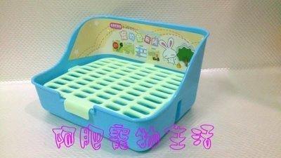【阿肥寵物生活】CARNO方型加大兔便盆-藍色/可直接掛在籠子上