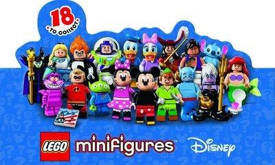 現貨~極限量!! 正版授權商品 2016 LEGO 樂高 迪士尼 角色 人偶 18款一組
