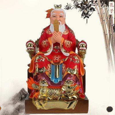 【麗悅軒】孔子像先師助學增智慧送老師送學生儒家文化禮品孔夫子像家居擺件dzsf-843