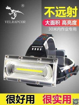 頭燈 led強光頭燈充電超亮頭戴式安全帽礦燈泛光礦工頭頂工作頭燈一件免運