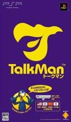 SONY PSP  遊戲片 Talk Man