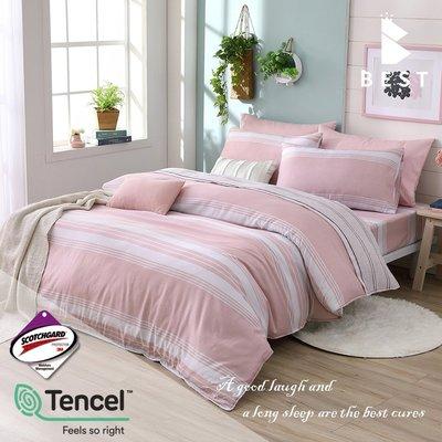 天絲床包兩用被四件組 加大6x6.2尺 聽白 3M吸濕排汗 床高35cm  BEST寢飾