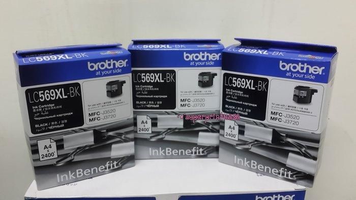 (含稅) 出清特價~全新Brother LC569XL  / LC569 黑色原廠墨水匣 適用J3520/J3720