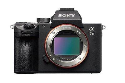 【台中 明昌 攝影器材出租】Sony A7m3 A7 III A73 單眼數位相機  相機出租 鏡頭出租
