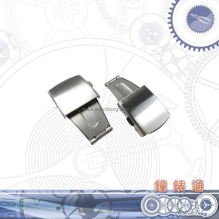 【鐘錶通】高級帶扣不鏽鋼安全扣 / 鋼帶專用錶扣 / 雙按單折扣