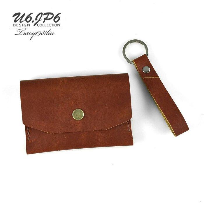 【U6.JP6 手工皮件】-手作皮革縫製純手工縫製.咖色零錢包 / 卡片夾 / 名片夾 / 萬用包(男女適用)/鑰匙圈套組