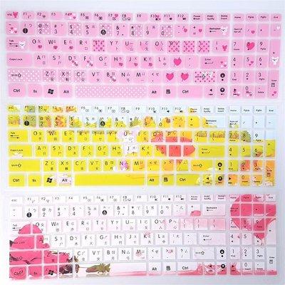 豐盈資訊 繁體中文 ASUS 鍵盤 保護膜 A51 N51 K51 G51 G51J G51JR A52 K52