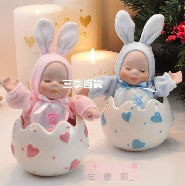 三季搖頭娃娃音樂盒天空之城八音盒生日禮物創意 愛心圓點兔寶寶發條式❖863