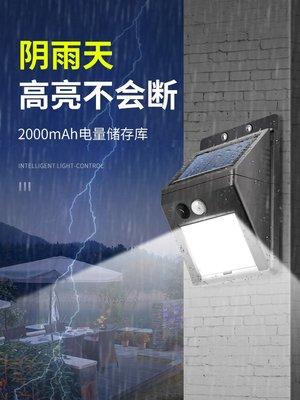 太陽能燈泡小型庭院聲控感應戶外大門口室外家用照明超亮防水路燈