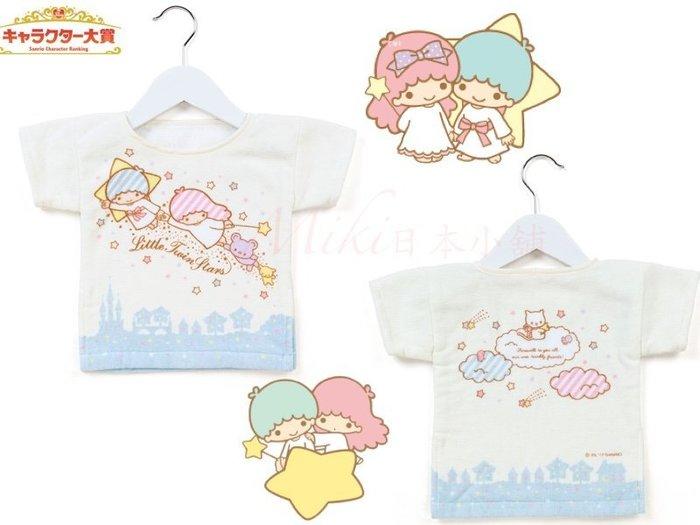 *Miki日本小舖*日本㊣版三麗鷗 KIKI& LALA雙子星純棉T恤造型擦手巾 附專用衣架