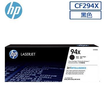 高雄-佳安資訊(含稅)HP M148dw/M148fdw原廠高容量黑色碳粉匣CF294X/94X