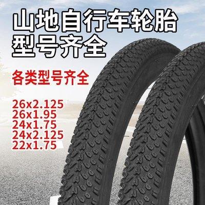 千夢貨鋪 自行車輪胎20/ 22/ 24/ 26寸X1.50/ 1.75/ 1.95/ 2.125加厚山地車內外胎 嘉義市