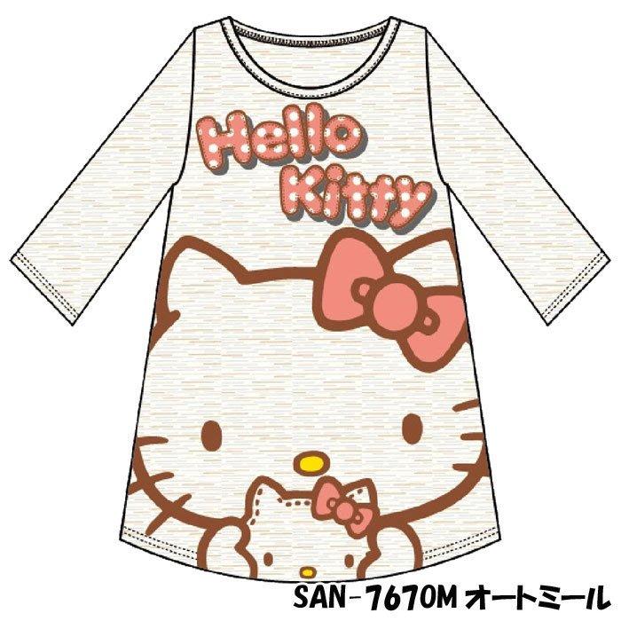 KITTY 7分袖 長版 短袖上衣 T恤 衣服 (衣長約80cm) 小日尼三 批發團購 另有優惠 現貨供應 免運費