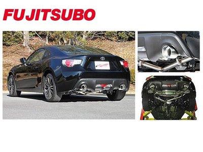 日本 Fujitsubo Authorize R 藤壺 排氣管 Toyota 86 / Subaru BRZ 專用