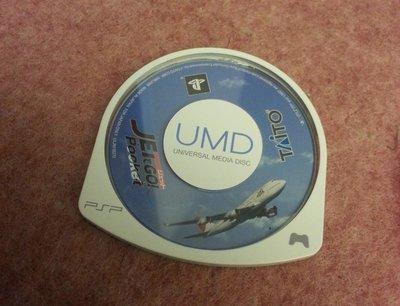 日版自用珍藏PSP  日本航空版 航空客機駕駛 遊戲片NT420出清!