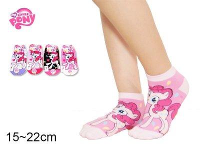 MY LITTLE PONY 彩虹小馬 兒童直版襪 ~造型襪 /兒童襪/ 短襪MLP-S102