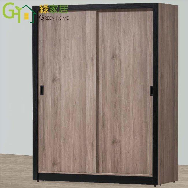 【綠家居】寶娜 現代5.1尺推門衣櫃/收納櫃(三吊衣桿+單抽屜+穿衣鏡面)