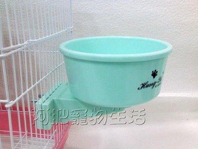 【阿肥寵物生活】掛籠式固定式食碗/防打翻不佔空間/寵物皆適用