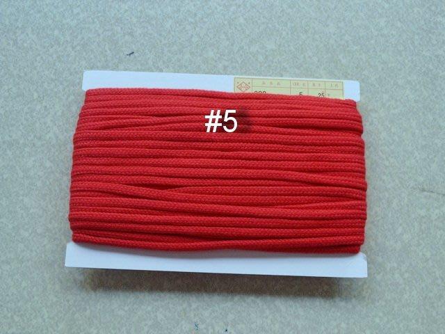 *巧巧布拼布屋*日本進口---#JASP300-5亮紅色棉繩-寬5mm / 拼布材料