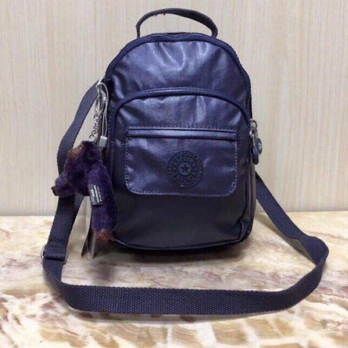 Kipling 猴子包 mini HB7349 金屬藍 多用款肩背 斜背 側背 輕量雙肩後背包 小號 防水 限時優惠
