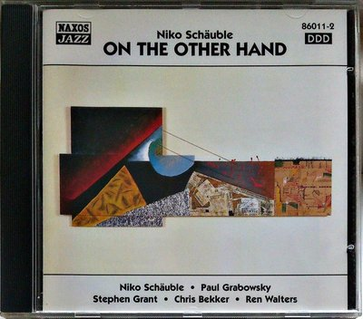 Niko Schauble - On The Other Hand 無IFPI 二手德版