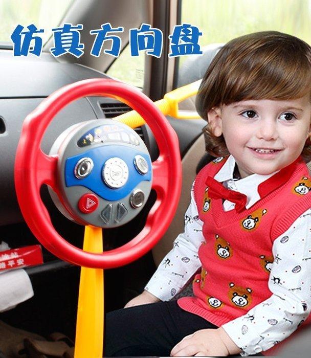 方向盤 車內專用 哥哥 弟弟的最愛 有音效喔◎童心玩具1館◎