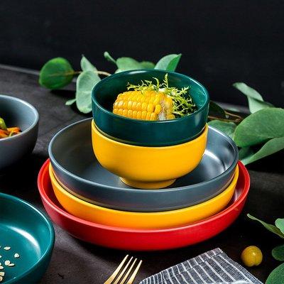 有一間店-日式可愛碗少女心創意碗盤家用套裝陶瓷餐具飯碗沙拉碗甜品碗(規格不同 價格不同)