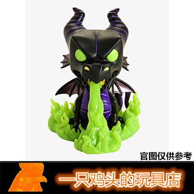 【訂】北美正版 Funko POP 6寸夜光 Maleficent BoxLunch限定